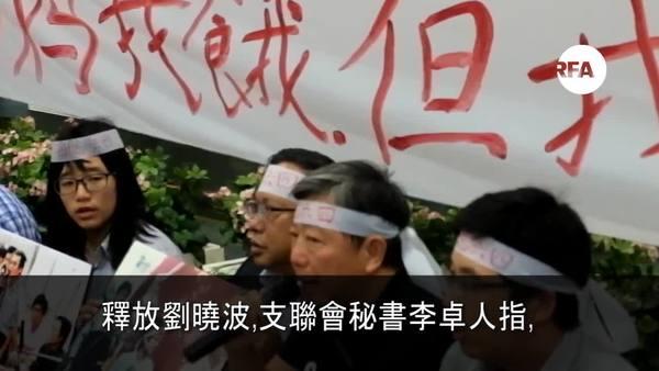 宣传故宫展板前 支联会办民运活动吁忆记6·4