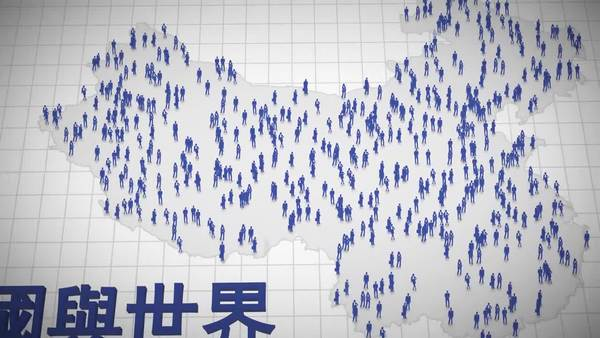 【中国与世界】港澳办换班意味著什么?