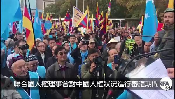人權理事會審議中國人權狀況 黃之鋒批聯合國受壓刪除意見書