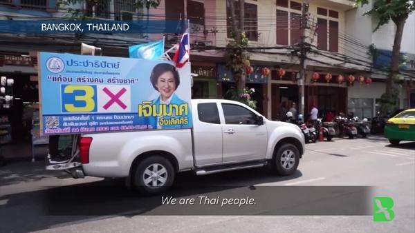 Thai Polls: Views from the Street