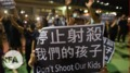 是颜色革命?还是民主潮水?| 香港抗争系列(之三)
