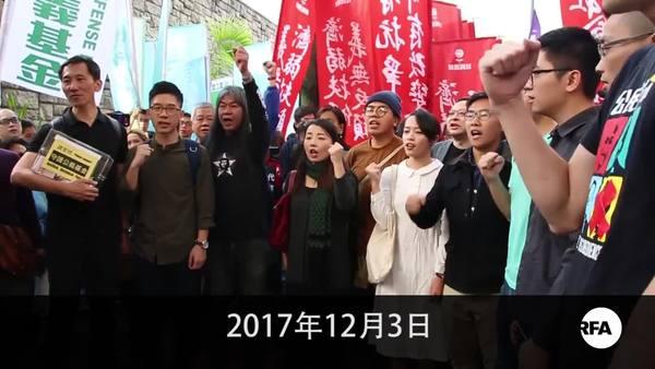 民主派团体反威权游行   反对追讨撤议员资格薪津