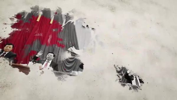 【中国与世界】漏网新闻泄习李争斗 红二代凝聚绝地反击