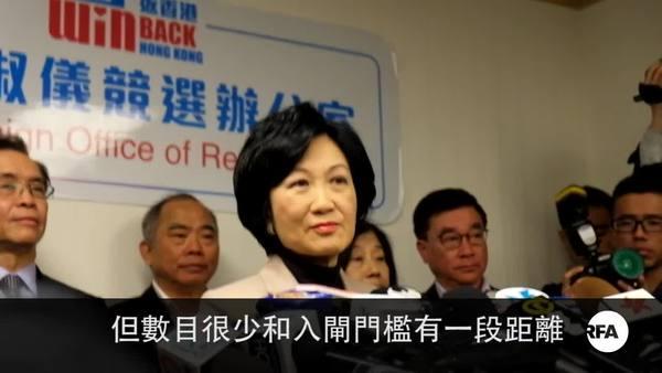 特首選舉提名期結束 葉劉票源不足黯然退選