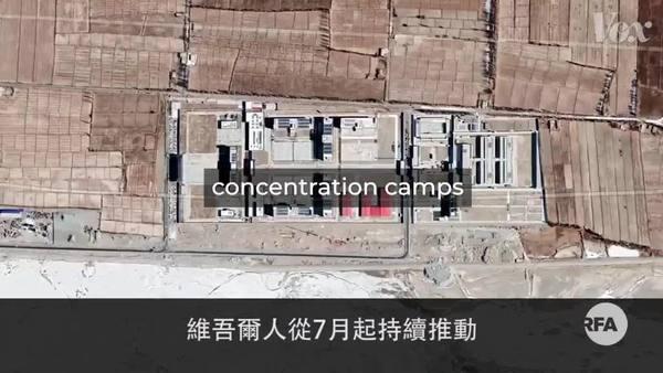 維吾爾人施壓北京:不關閉「新疆集中營」杯葛北京冬奧