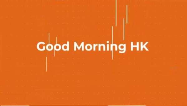 【香港醒晨】張家朗挫強手奪金;伍家朗遇批鬥沉穏