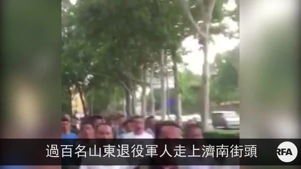 山东过百老兵南郊宾馆外聚集 冀巡视组关爱