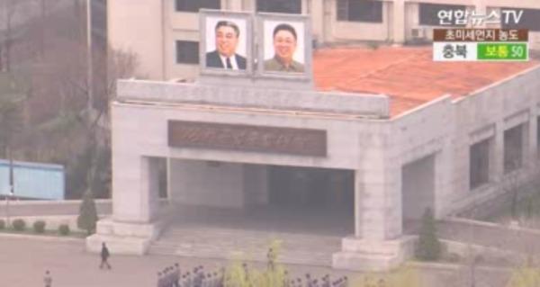 북한도 미세먼지 경보