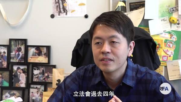 专访许智峯谈总辞后去向:一息尚存抗争到底