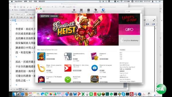 翻墙问答:Mac或iOS作业系统更新