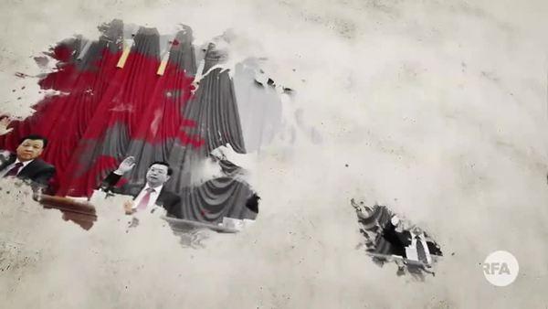 【中国与世界】政治权术玩死「蚂蚁」 金融闹剧背后怪因