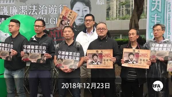 未就UGL事件起诉 千二人游行促律政司长交代