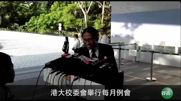 保密爭議 馮敬恩遭校委會禁列席保密議程