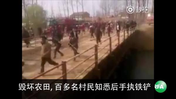 苏粤两省强征地 村民自焚反抗垂危
