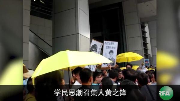 黄之锋等三人被政治检控