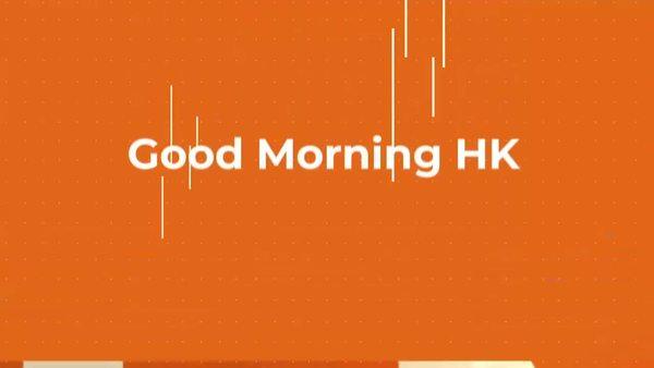 【香港醒晨】国安四大官员被制裁,李桂华表忠挡灾