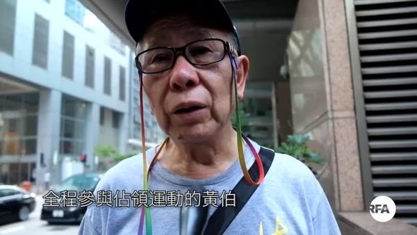 占领运动参与者盼港人延续雨伞精神