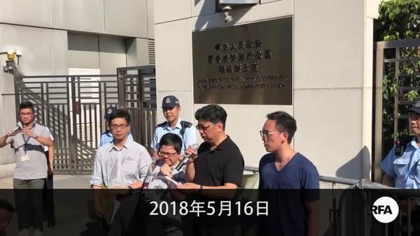 七传媒团体中联办谴责暴行 港澳办已介入跟进