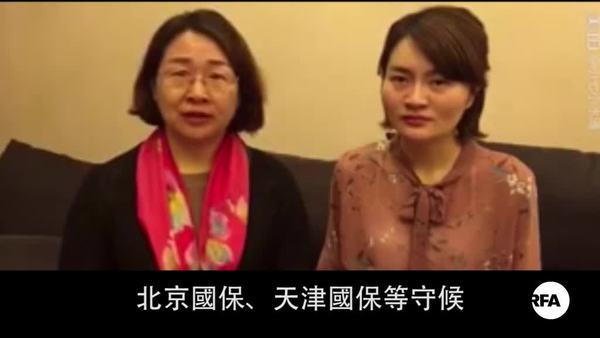 """李和平判缓刑仍未回家  谢阳有望近期""""获释"""""""