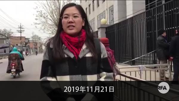 余文生妻子到最高法提訴丈夫案件主審法官   遭法警閉門阻攔