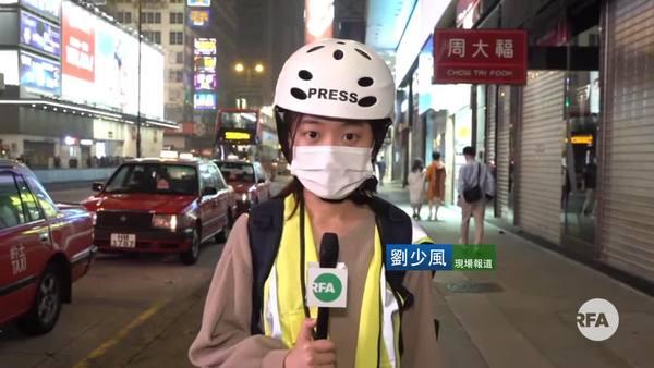 香港「612」九个月  港九放映会再遇防暴清场