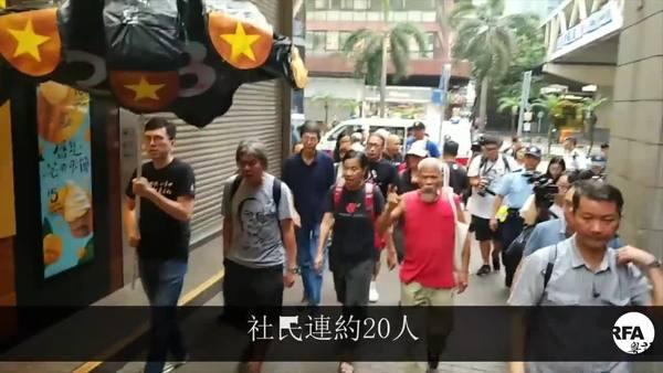 香港国庆升旗仪式遇游行示威 要求结束专政平反六四