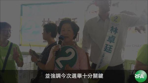 陳方安生:不容中聯辦干預選舉