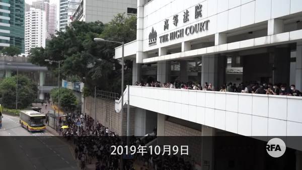 梁天琦上訴刑期押後裁決 逾500人到場聲援