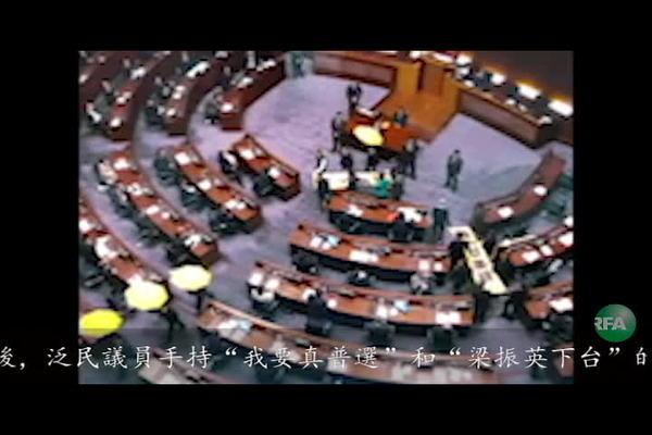 泛民议员集体退场抗议梁振英