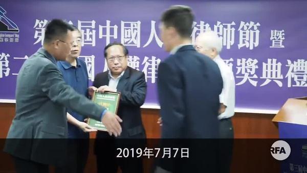 唐荆陵赞扬香港人近期抗争 为法治自由应载入史册