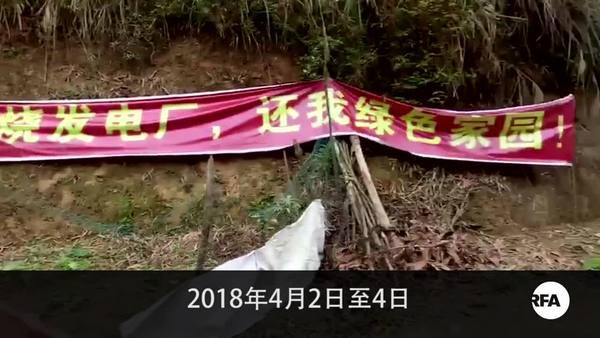 粵垃圾焚燒廠項目威脅數十萬人  民眾持續一周抗議被鎮壓