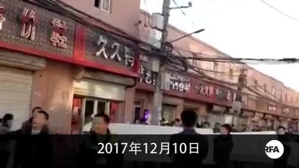 北京市驅逐外地人  趁人權日遊行示威