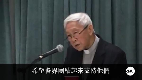 斥囚3前學生領袖   陳日君指教廷不應對中共存幻想
