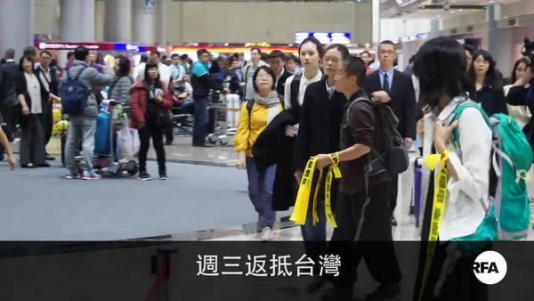 李净瑜促台湾向大陆为夫争取政治犯权益