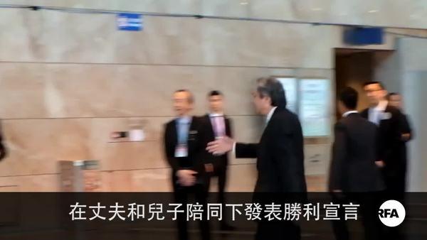 林鄭月娥當選香港下任女特首