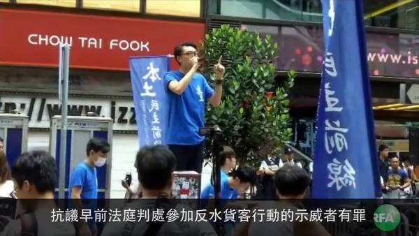 本土派團體遊行  聲援被判有罪示威者