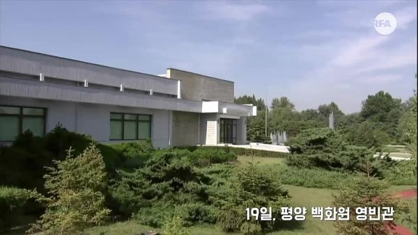 남북정상회담 9월 공동선언