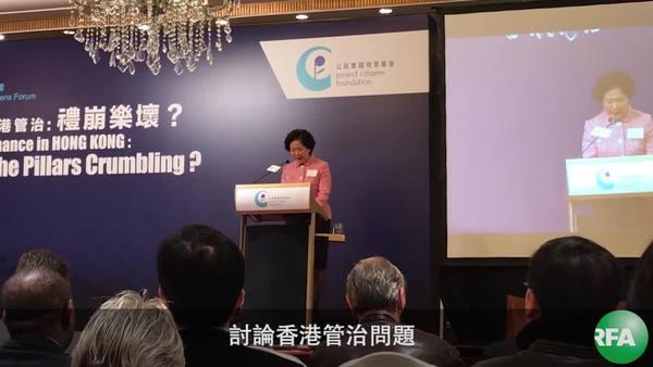 彭定康強調法治乃香港自由繁榮基石