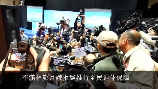 林鄭月娥公布完整政綱