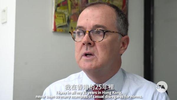 香港人道危機系列之二:打壓人權前所未見 香港新疆化不是杞人憂天
