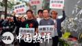 """香港反送中""""暴动""""真相    未来局势走向?   中国热评"""