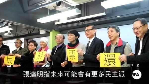 香港特首选举民间公投冀百万人投票