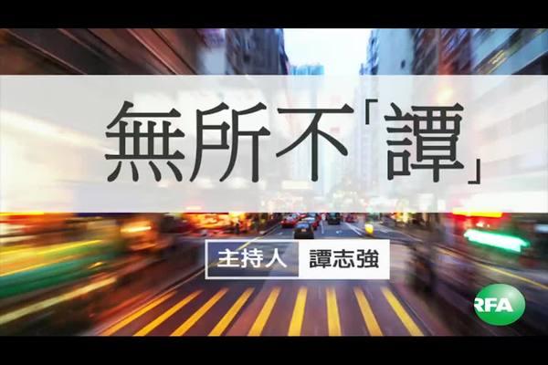 无所不谭:浩鼎案翁启惠涉内幕交易拖累政府