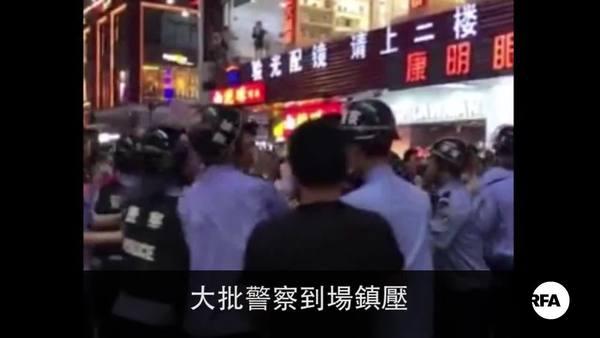 數萬人持續抗議 成功逼使取消焚化廠計劃