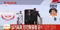 김정은, 회담 이틀전 10일 싱가포르 도착