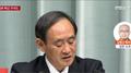 북, 미북대화 의향에 일본 '긴장'