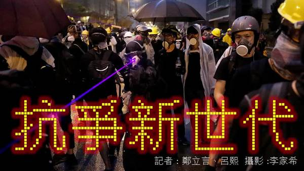 「反送中」沒「大台」模式 百花齊放揭香港社運新頁