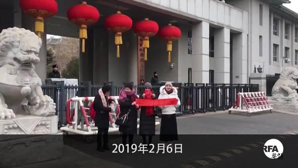 王全璋妻等往最高檢「拜年抗議」  香港四記者遭控制查問
