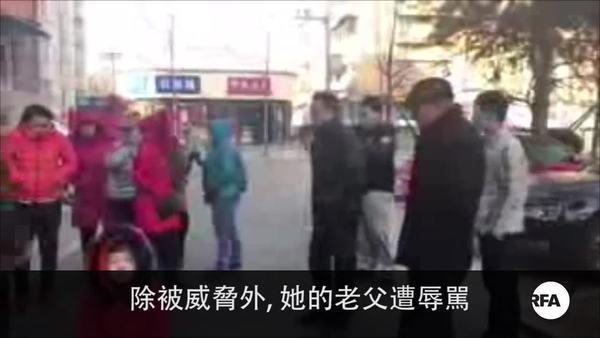 """王全璋妻子遭軟禁並接""""死亡威脅"""""""