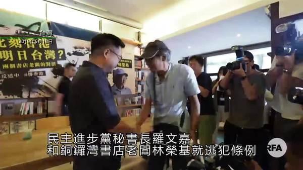 林榮基料林鄭最終問責下台 首名「送中難民」不敢返港